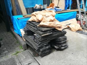 既存屋根材処分