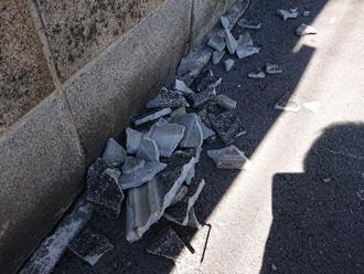 中郡二宮町富士見が丘 ケラバ部分の瓦が落下している
