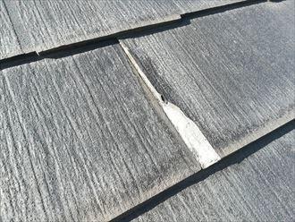 スレートの表面が剥がれてしまっているスレートはメンテナンスに注意
