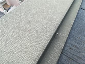 屋根棟板金の釘浮き