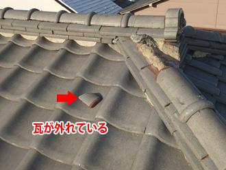 三浦市南下浦町金田 棟の瓦が外れている