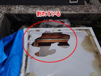 横浜市港北区下田町にて陸屋根の採光窓が強風で破損したため補修工事を実施