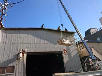 横須賀市武 工場の波型スレート 屋根材を屋根の上に重機を使って運ぶ