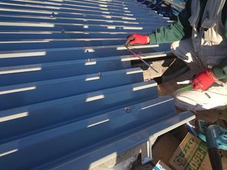 横須賀市武 工場の波型スレート 板金部分も加工