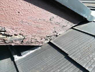 破風板は板金を使用してメンテナンス