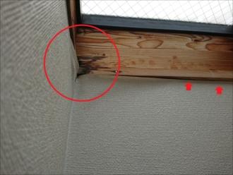逗子市桜山にて雨漏り発生、原因は耐用年数を過ぎたトップライト廻りからでした