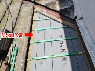 大和市西鶴間 屋根葺き直し工事 防水紙設置