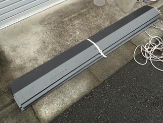川崎市幸区小向西町 新しいガルバリウム鋼板の棟板金