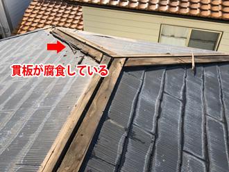 愛甲郡愛川町中津 屋根カバー工法 古い貫板が腐食していた