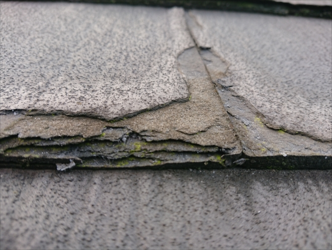ニチハパミールが使われていると分かったら早めに屋根工事をしておきましょう