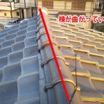 茅ヶ崎市下寺尾にて曲がった棟を棟瓦取り直し工事で修復