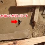 厚木市下荻野にて雨漏りしている瓦屋根から横暖ルーフSを使っての屋根葺き替え工事