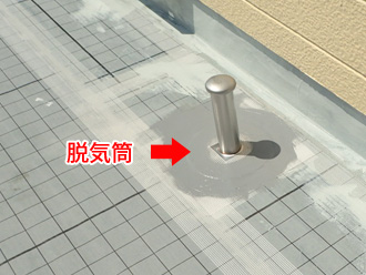 川崎市宮前区馬絹にて雨漏りしているバルコニー床の通気緩衝工法によるウレタン防水工事