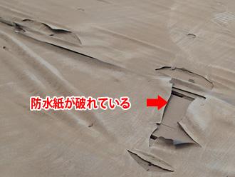 川崎市川崎区渡田向町 防水紙が劣化している