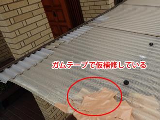 横浜市鶴見区駒岡にて強風で破損したカーポートの屋根波板交換工事