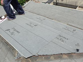 横浜市都筑区牛久保西 分部的な屋根葺き替え工事 防水紙設置
