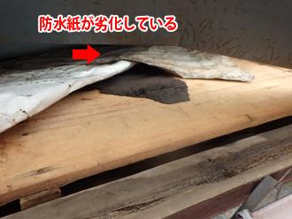 平塚市東中原 霧除け庇 の防水氏が劣化している