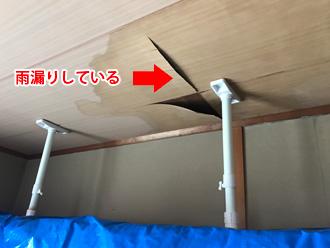 伊勢原市高森 雨漏りによって天井板が剥がれてきている