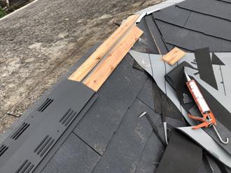 伊勢原市高森 屋根の部分葺き替え工事 棟板金工事