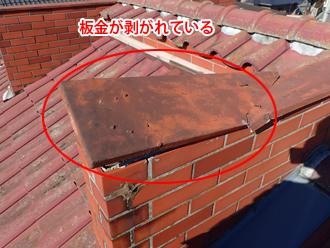 厚木市下荻野で経年で剥がれかかっている笠木の板金交換工事