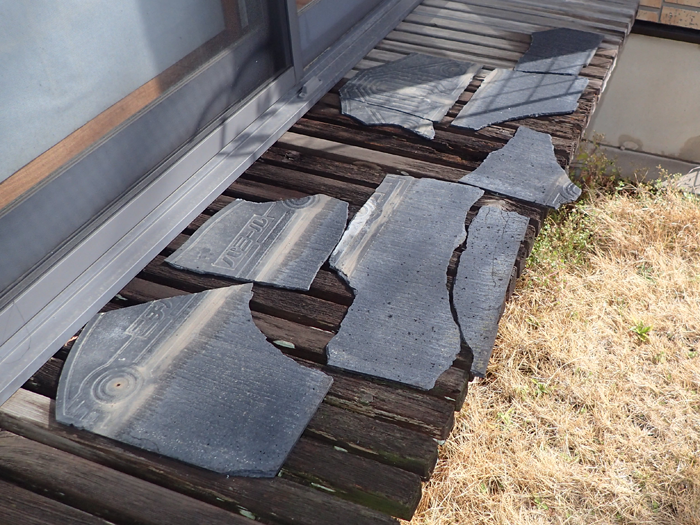 藤沢市円行 台風で剥がれ落ちたスレート