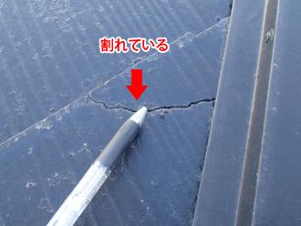 平塚市小鍋島にて塗膜劣化やスレート割れなどから屋根塗装(遮熱塗料のサーモアイSi)でメンテナンス