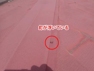 平塚市北金目 棟板金の釘が浮いている