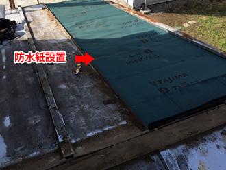 足柄上郡中井町井ノ口で台風による屋根飛散から火災保険を使った屋根の部分葺き替え工事を実施