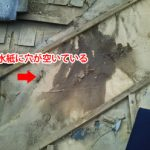 野市名古木にて屋根からの雨漏りを棟取り直し工事、谷板金交換工事で改善