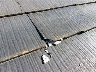 大和市つきみ野のスレート屋根は、傷みすぎてメンテナンスが難しい状態でした