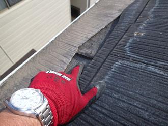 屋根点検 屋根材の破損