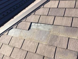 海老名市柏ケ谷でスレート屋根から脱落したカラーベストを部分的に差し替えて補修
