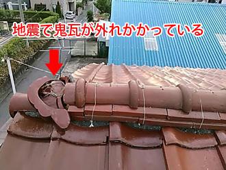 地震によって鬼瓦が外れかかっている