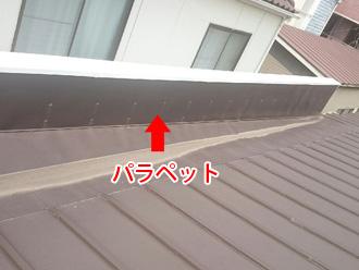 片流れ屋根のパラペット