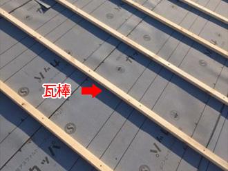 瓦棒葺き屋根の施工 瓦棒設置