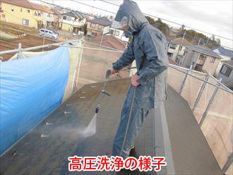 屋根塗装における高圧洗浄の様子