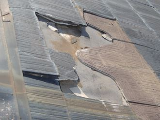 スレート破損が雨漏りの原因