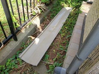 台風によって落下した棟板金