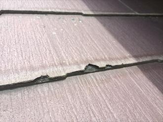 茅ヶ崎市赤羽根でスレート屋根の点検、端部が傷んだスレートばかりでした