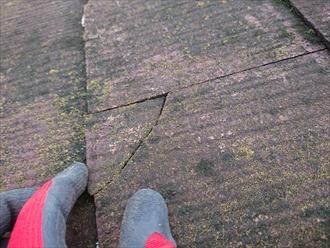 スレートはセメントですので雨水を吸い込みすぎると割れてしまう