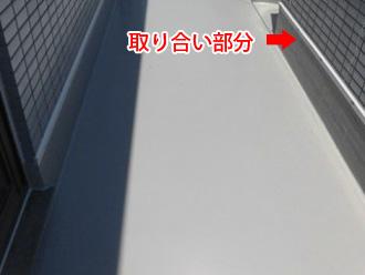 バルコニー外壁の取り合い部分
