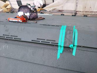 換気棟設置を設置し、シーリング処理