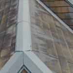 ドローン撮影で棟板金の釘抜けを確認