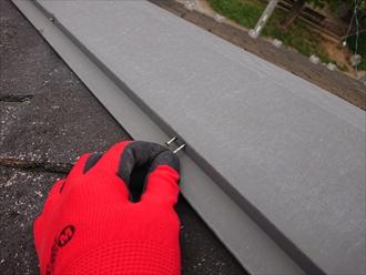 棟板金の釘のゆるみは強風や台風時飛散する恐れがあります