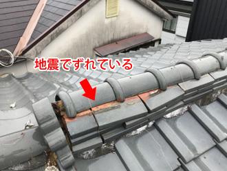 地震によって棟瓦がずれている