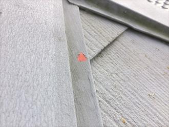 板金部分に塗られた塗膜が剥がれている