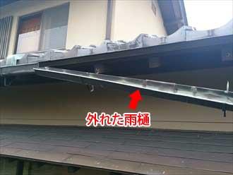 台風で外れた雨樋