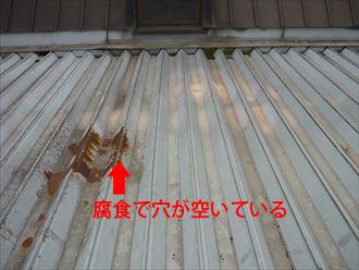 腐食で穴があいた折半屋根