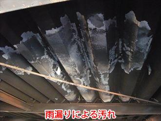 雨漏りしている折半屋根