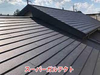 金属屋根材のスーパーガルテクト
